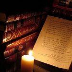 Fungsi Nama Pengarang Kitab