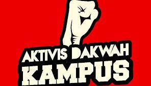 LDK, sebuah lembaga dakwah kampus