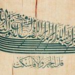 Hukum Membaca Ta'awudz dalam Salat
