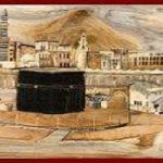 Kitab Badzl al-Nashihah dan Cerita Pertaubatan Tujuh Orang Kaum Muda Minangkabau di Hadapan Ulama-ulama Makkah (1341 H 1923 M)
