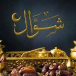 Puasa Syawal Menyambung Ketaatan dengan Ketaatan