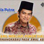 Dialektika Ulama Minangkabau