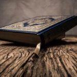 Tafsir-Tafsir Al Quran Karya Ulama Minang