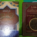 Kitab Turats dan Kitab Modern