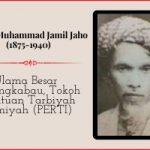 Syekh Muhammad Jamil Jaho Ulama, Tokoh PERTI dan Guru Syekh Muda Waly Al-Khalidy