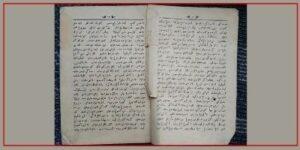 Kehalusan Budi Bahasa sebagai Tali Pengikat Adat dan Masyarakat (2)