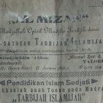 Majalah al-Mizan Edisi 17 April 1938 dan Bahan Perenungan bagi Warga Tarbiyah