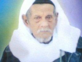 Abu Ibrahim Woyla; Ulama Sufi Aceh dan Sanad Keilmuannya
