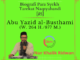 Masyayikh Tarekat (5) Abu Yazid al-Busthami (w. 264 H.877 M.)