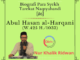 Masyayikh Tarekat (6) Abul Hasan al-Harqani (w. 425 H.1033)
