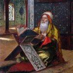 Imam Syafi'i dan Bahasa Arab