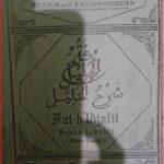 Ulama Kaum Muda di Sumatera Utara dan Sifat 20; Sumbangan Tengku Fachruddin Serdang (1885-1937 M)