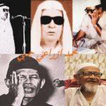 Syekh Abdus Somad Jambi Imam Masjidil Haram dari Jambi
