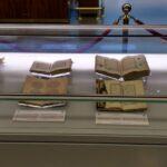 Museum Manuskrip Al-Qur'an di Madinah