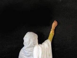 Para Perempuan di Belakang Syekh Ahmad Khatib al-Minangkabawi