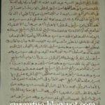 Warisan Intan Permata Minangkabau Intelektualisme Islam, Transmisi Keilmuan dan Karya Tulis